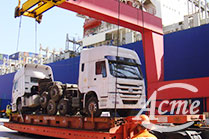 ACME SUPPLY CHAIN MANAGEMENT CO.,LTD.